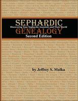 Sephardic2Cover154