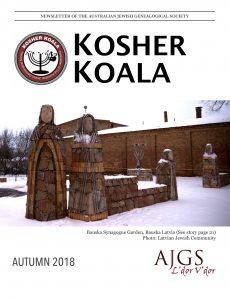 KOSHER KOALA AUTUMN 2018