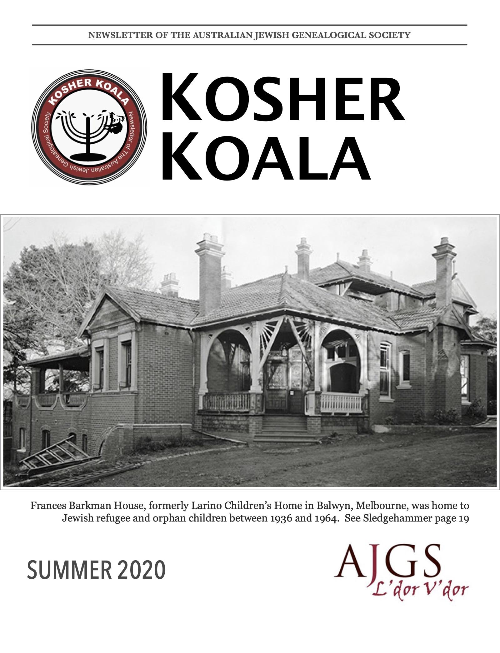 KOSHER KOALA SUMMER FEBRUARY 2020